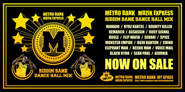 RIDDIM-BANK--3.16.jpg