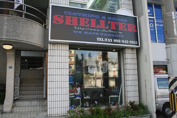 SHELLTER1.jpg