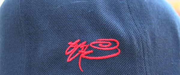 SSUR-CAP-SIDELOGO.jpg