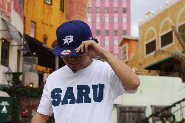 TASK-SARU-TEE-12.17.jpg