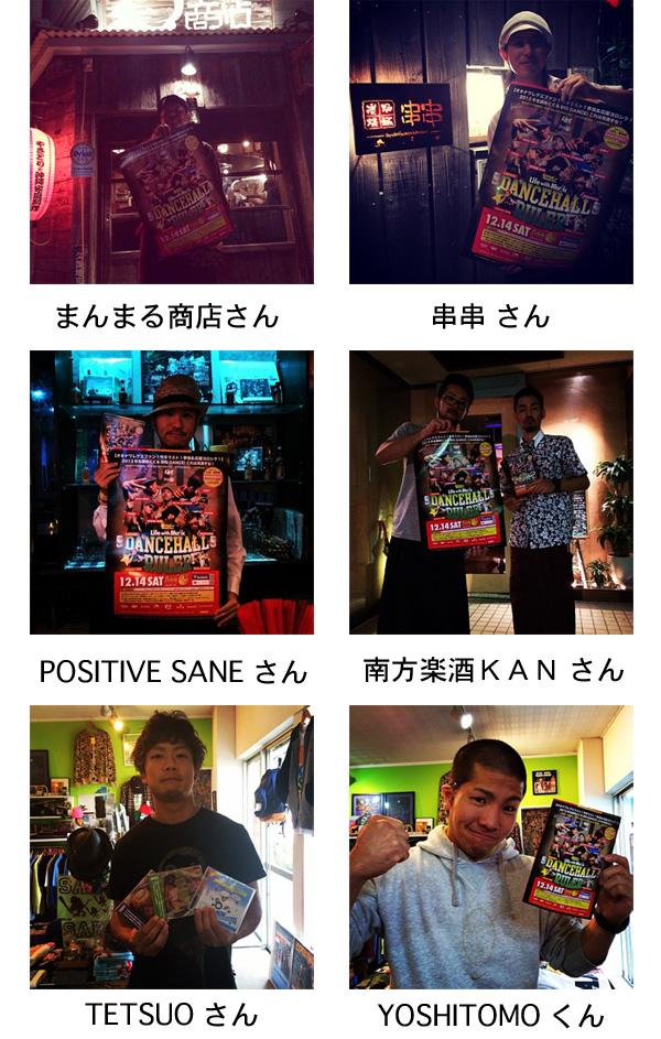 TASKCUSTOMERSPHOTO2013-41.jpg