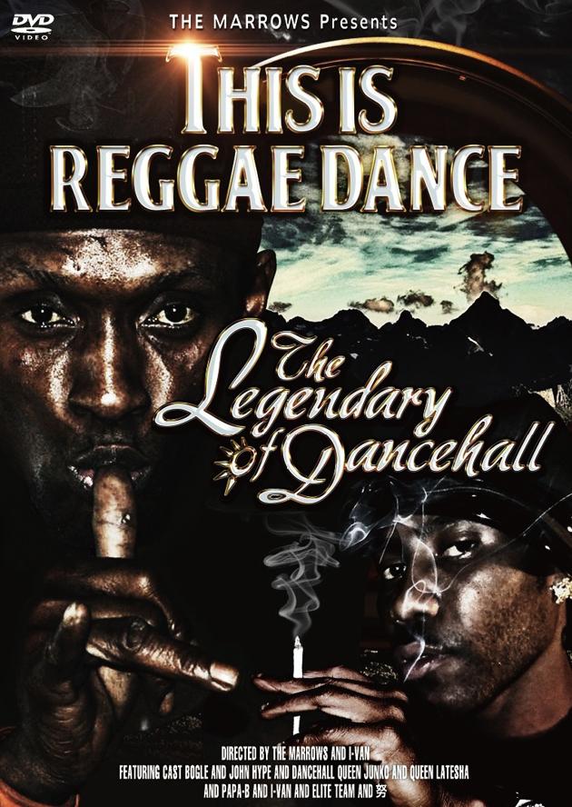 This_is_reggae_dance_jkt.jpg