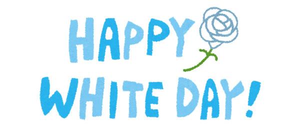 WHITE-DAY-3.13-1.jpg