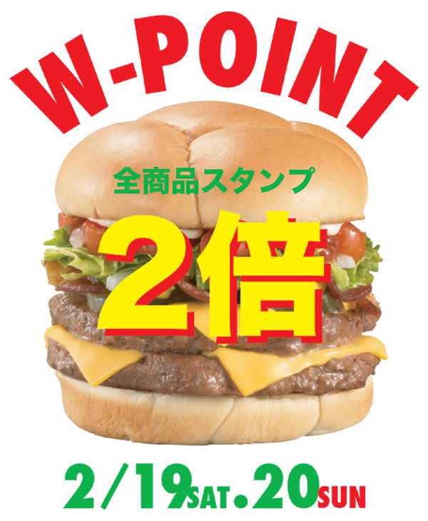 WPOINT2.19.jpg