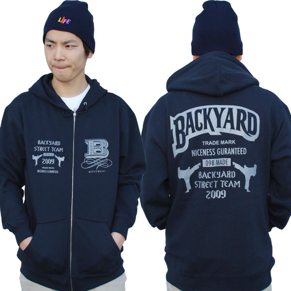 backyardziphoody1.18.jpg