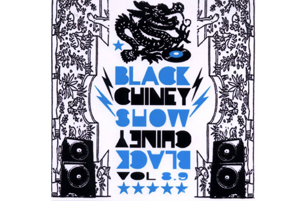 blk-chiney.jpg
