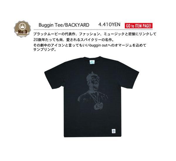 buggin-no3.jpg