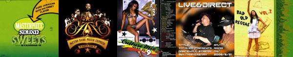 cd-ranking-12.7.jpg