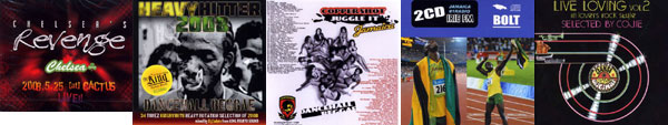 cd-reggae-ranking-1.25.jpg