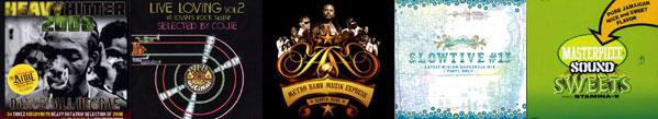 cd-reggae-ranking-1.4.jpg