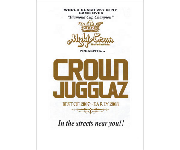 crownjugglaz2k7best.jpg