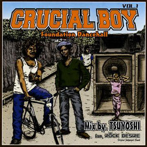 crucial-boy-.jpg