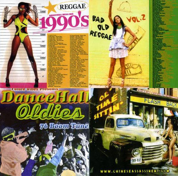 dancehall-classics-1.25.jpg