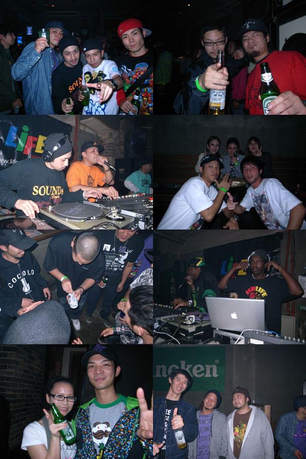 dancehall-ruller-photo-3.jpg
