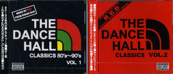 dancehball--classics-.jpg