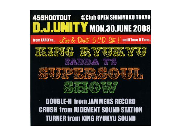 dj-unity.jpg