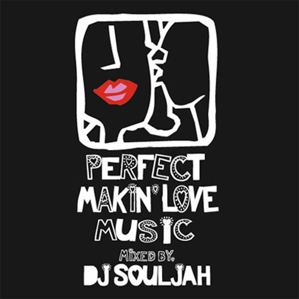 djsouljahperfectlovemusic.jpg
