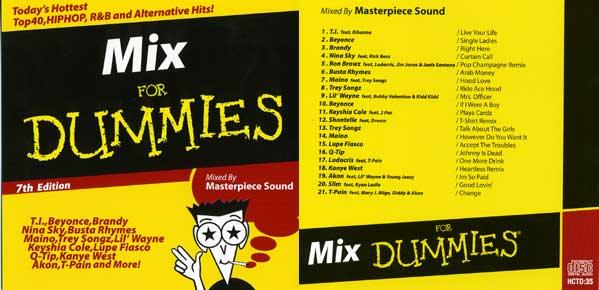 dummies-7--.12.23.jpg