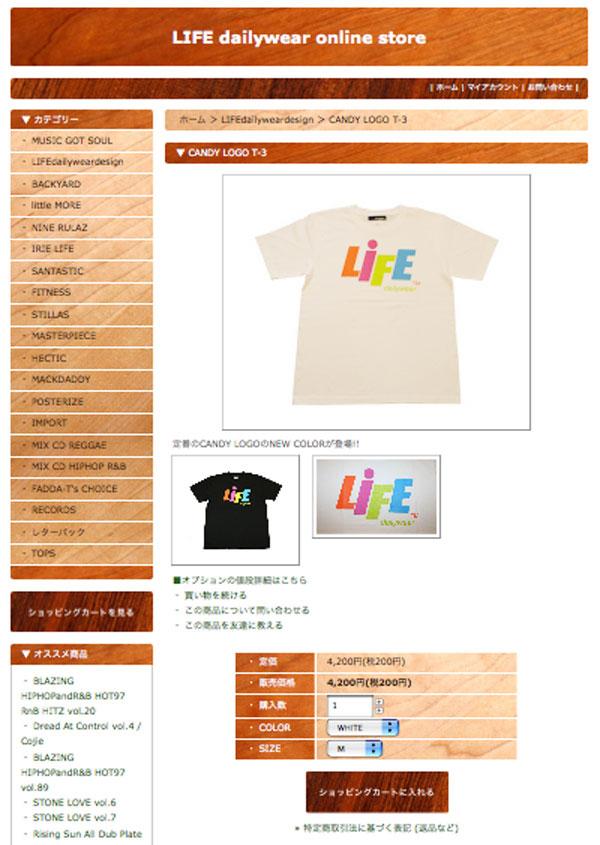 freee11.jpg