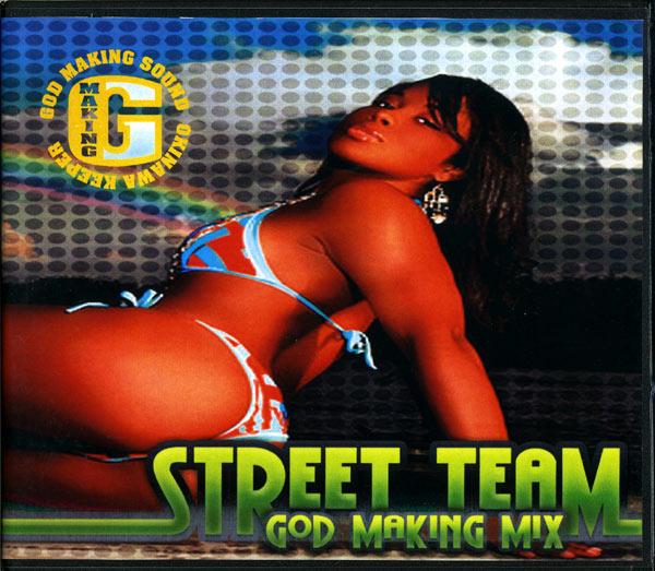 god-street-team-1.jpg