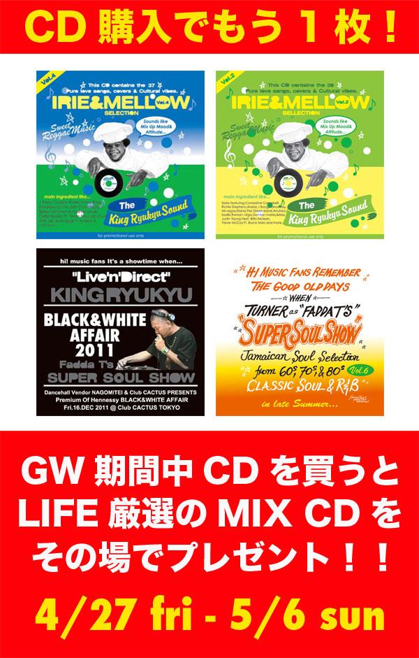 gwsp2cdpre427.jpg