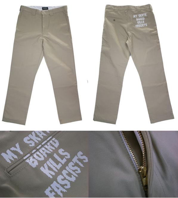 hec-chino-pants-2.5.jpg