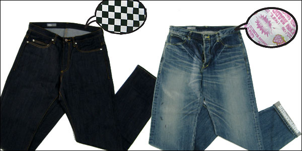 hec-denim123456.jpg