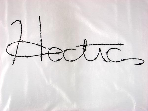 hec-wire-logo-tee-8.20.jpg