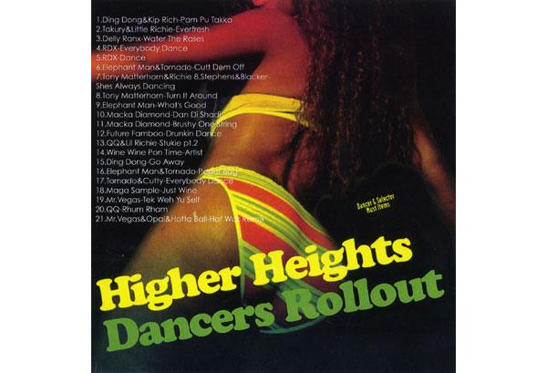 higherheightsup.jpg