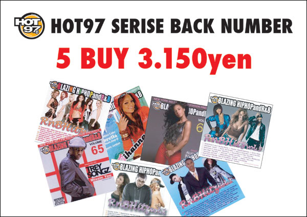 hot97backnumber5.28.jpg