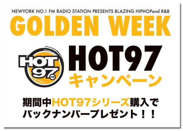 hot97can.jpg