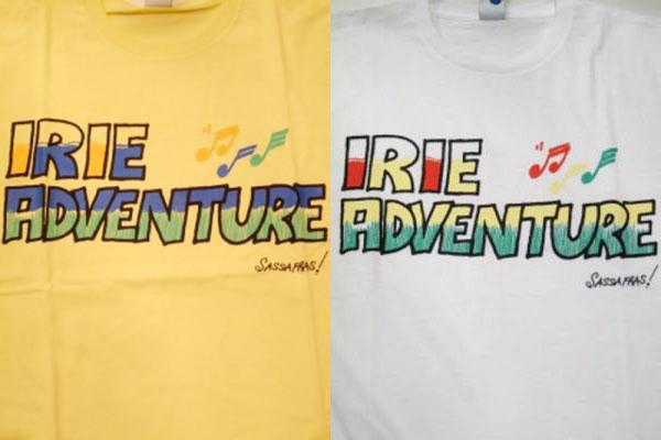 irie-adventure.jpg