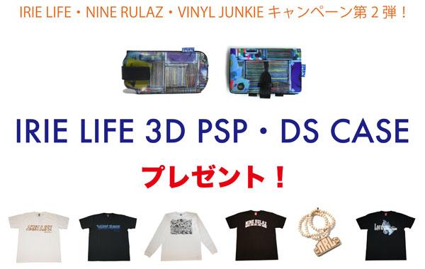 irie3dcasecan4.17.jpg