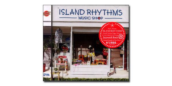 island-rhythms.jpg