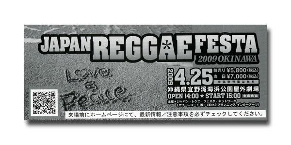 jrf-ticket-info.jpg