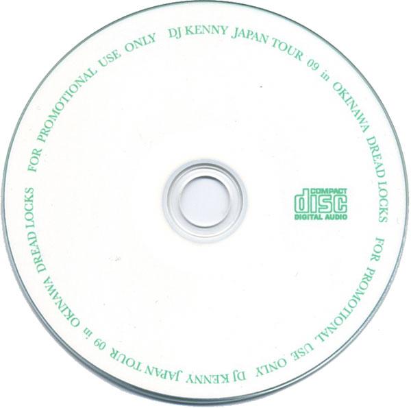 kennycd5.9.jpg