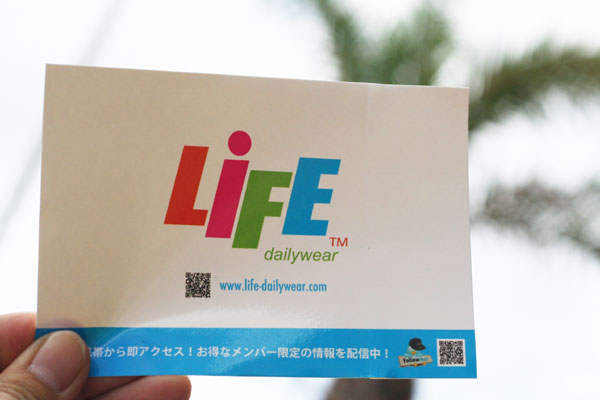 lifenewseal11.2.jpg