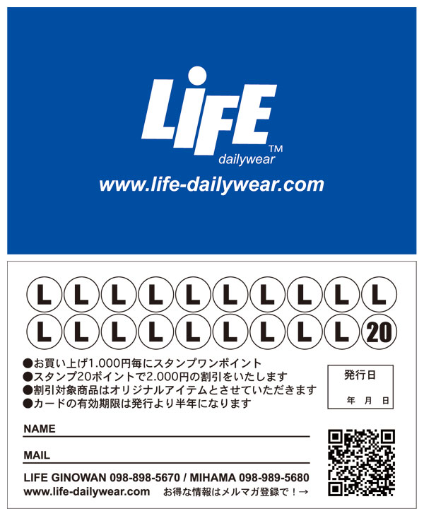 lifestampcardin4matio.jpg