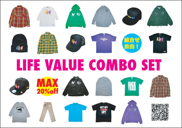 lifevaluecombo.jpg