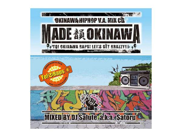 made-in-okinawa--12.7.jpg