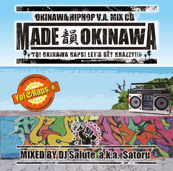 madeinokinawa10.11.jpg