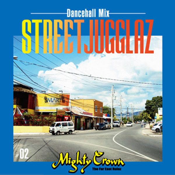 mightycrownstreethugglaz2.jpg