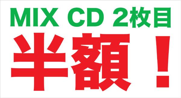 mixcd2buy10.27.jpg