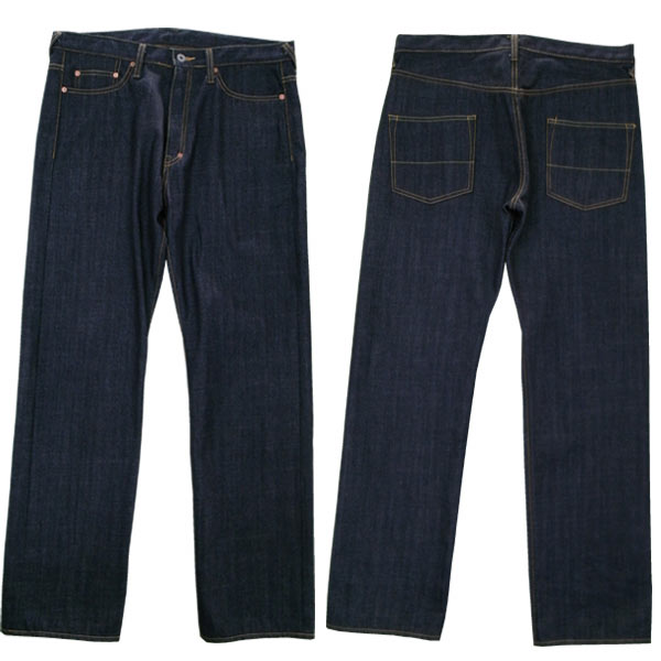 mp-denim-pants-6.25.jpg