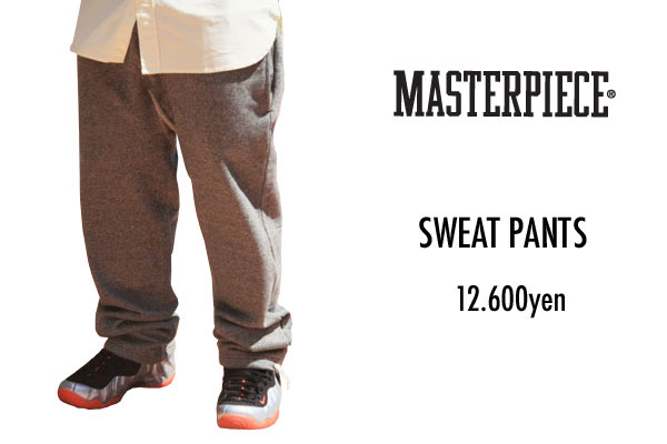mp-sweat-pants.jpg