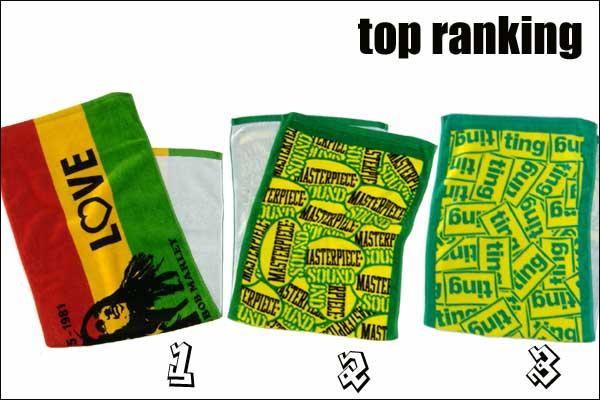 mp-towel-top-ranking.jpg