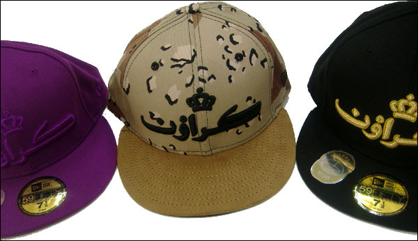 newera--arabic.jpg