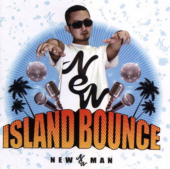 newman-cd.jpg