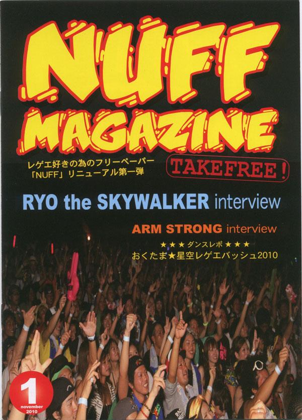 nuff-magazine.jpg