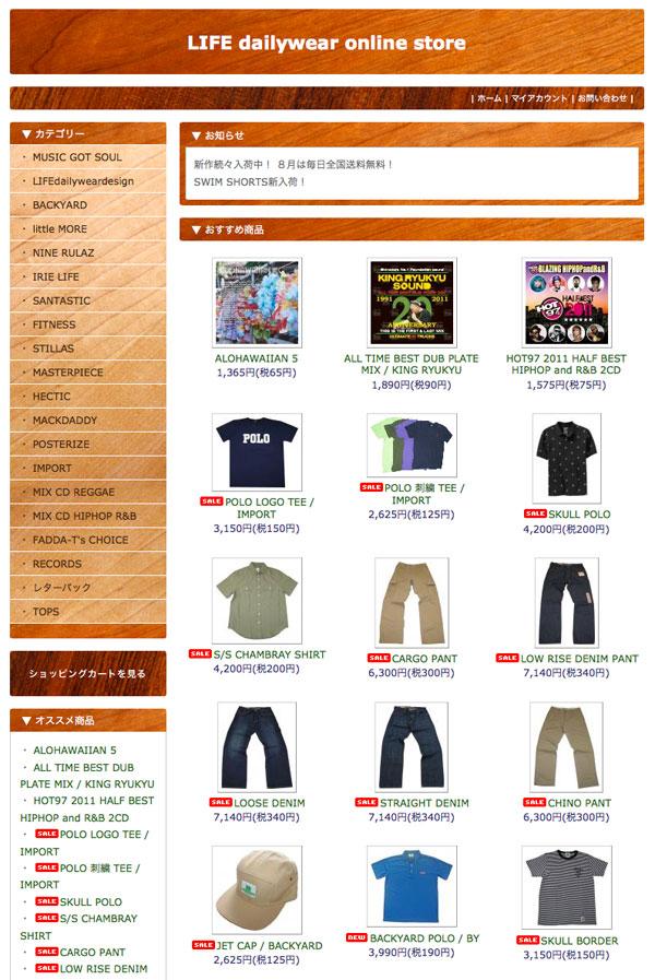 onlinesale8.jpg